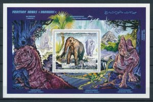 [106437] Libya 1995 Prehistoric animals dinosaurs Elephants Sheet MNH