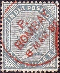 INDIA 1883 QV 1 Rupee Slate SG101 Used