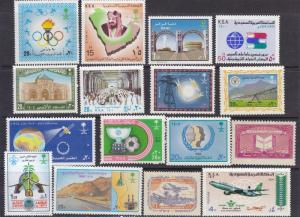 Collection LOT OF  SET AND SINGLE STAMP  From SAUDI ARABIA,    All MNH