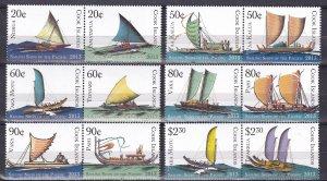 Cook Islands #1446-51 MNH Pairs CV $17.00  (Z9651)