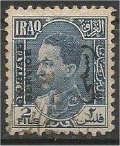 IRAQ, 1934, used 2f, Overprinted Scott C73    variety world stamps