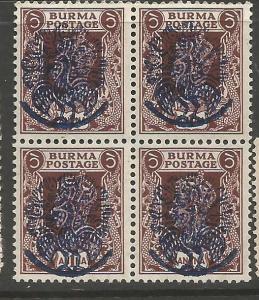 Burma Jap Oc SG J29 Blue Overprint Block of 4 MNH (9cwj)