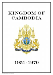 Kingdom of Cambodia 1951-1970  PDF (DIGITAL) STAMP  ALBUM PAGES