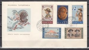 Greece, Scott cat. 759-763. 11th Scout Jamboree issue. First day cover.