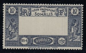 Somali Coast, Yv 168a, MNH Center Omitted variety