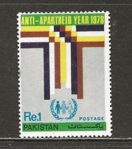 Pakistan Scott catalog # 457 Mint NH See Desc