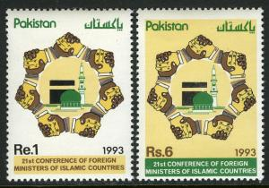 Pakistan 784-785, MNH. 21st Islamic Foreign Ministers Conference, 1993
