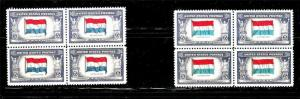 Two (2) Overrun Nations Block (4) Luxembourg-Hinged & Netherlands Mint No Hinge