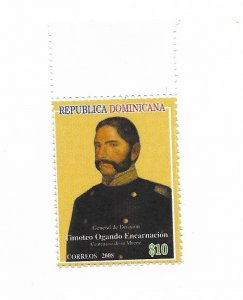REPUBLICA DOMINICANA YEAR 2008 GRAL OGANDO MILITARY MINT NH