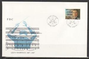 Finland, Scott cat. 751. Composer, Music issue on a First day cover.