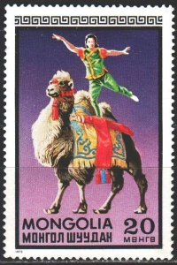 Mongolia. 1973. 759 from the series. Circus, gymnast on a camel. MNH.