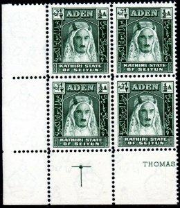1942 Aden/Seiyun Sg 1 ½a blue-green Misalligned Perf Block of 4 Unmounted Mint
