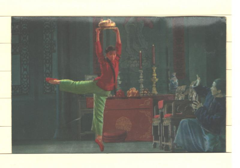 CHINA PR Post Card Mei Lan - fang IN OPERA??? MINT NEVER USED