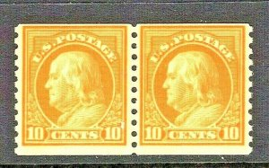 [ST]  1917 US #497 Mint-NH ~ Coil Pair [Perf 10 Vertically]