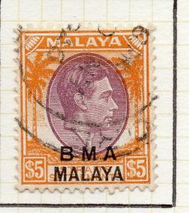 Malaya Straights Settlements 1945 Early Shade of Used $5. BMA Optd 307970