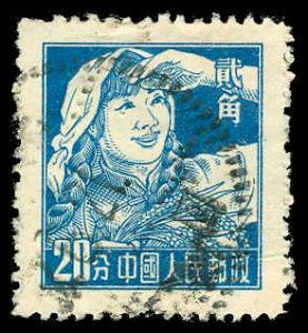 CHINA- PRC 286  Used (ID # 72397)