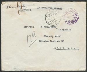 NETHERLANDS INDIES 1947 cover MARINIERS POSTKANTOOR SOERBAJA cds...........58470