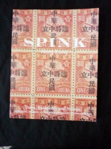 SPINK HONG KONG AUCTION CATALOGUE 2000 COINS BANKNOTES & STAMPS