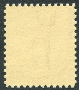 1610c  1979 $1 Americana Series, Rush Lamp CIA Invert Mint NH OG Gem VERY RARE