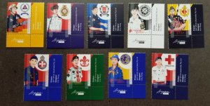Singapore Uniformed Groups In School 2007 Uniform St. John Scout (stamp) MNH