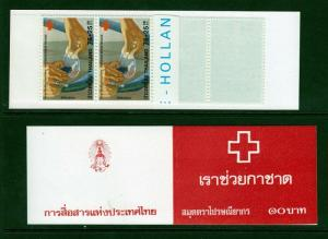 #B55 - Thailand Booklets (Mint NEVER HINGED) cv$20.00