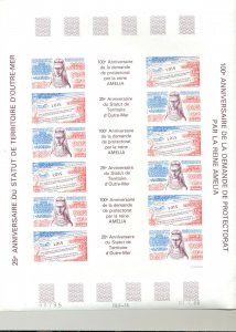 Wallis & Futuna #C149a Queen Amelia 1v Imperf Sheet of 6 Strips of 2v & Labels