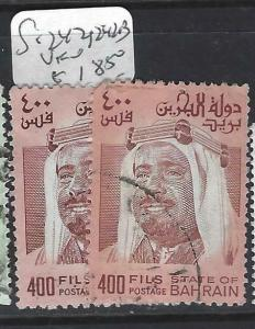 BAHRAIN  (PP2503B)  400F  SG 242, 242B     VFU