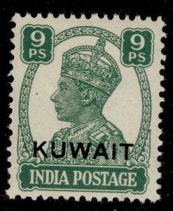 KUWAIT GVI SG54, 9p green, LH MINT.