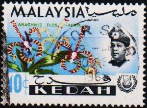 Malaya(Kedah). 1965 10c S.G.119 Fine Used