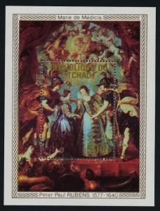 Chad 353 MNH - Art, Paintings, Peter Paul Rubens