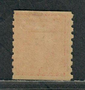 US Sc#393 M/H/VF, Cv. $45