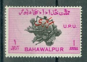 Pakistan - Bahawalpur - Scott O26 MNH