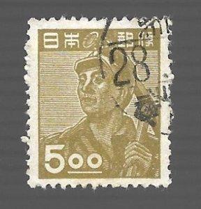 Japan 1948 - U - Scott #427 *