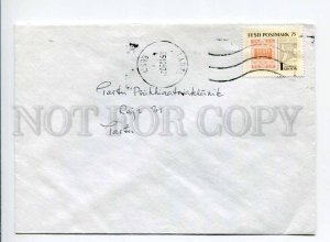 413104 ESTONIA 1993 year Tartu real posted COVER