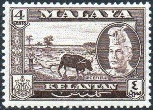 Kelantan 1957 4c Ricefields MH