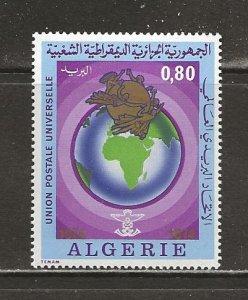 Algeria Scott catalog # 521 Unused Hinged