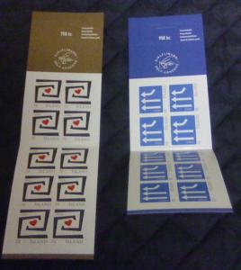 Iceland Sc  1075a-76a 2006 Europa stamp booklets mint NH