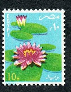 1981 -  Egypt - Egypte - Flowers - Water Lilies - Fleur - Nymphéas- Set 1v.MNH**