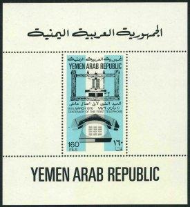 Yemen AR 322a perf,imperf,lightly hinged.Mi Bl187 A,B. Telephone Centenary,1976