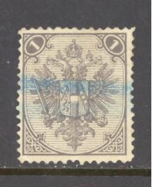 Bosnia & Herzegovina Sc # 2c used (RS)