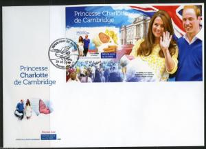 GUINEA 2015 BIRTH OF PRINCESS CHARLOTTE WITH KATE & PRINCE WILLIAM  S/S  FDC