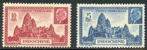 Indo-China Scott 209,209A MF-VFNHOG - 1941 Vichy Govt. Issues - SCV $1.60