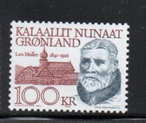 Greenland Sc 249 1991 100 Kr Lars Moller stamp mint NH