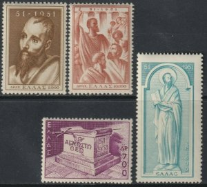 Sc# 535 / 538 Greece 1951 1900th St. Paul's visit Athens MNH set CV $218.00