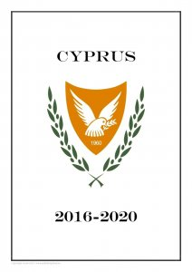 Cyprus  2016-2020 PDF(DIGITAL) STAMP ALBUM PAGES