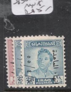 Iraq SG 380-2 MNH (7dhr)