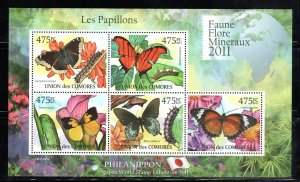 UNION DES COMORES COMORO ISLANDS  BUTTERFLIES SOUVENIR SHEET  LOT HS19
