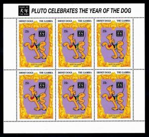 GAMBIA - 1994 - DISNEY - PLUTO - YEAR OF THE DOG - MINT - MNH S/SHEET!