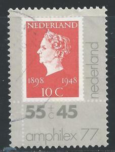 Netherlands #B538 55c + 45c Amphilex 1977 and #302 stamp