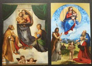 Vatican Germany Joint Issue 500 Years Madonna Of Foligno 2012 (ms pair) MNH